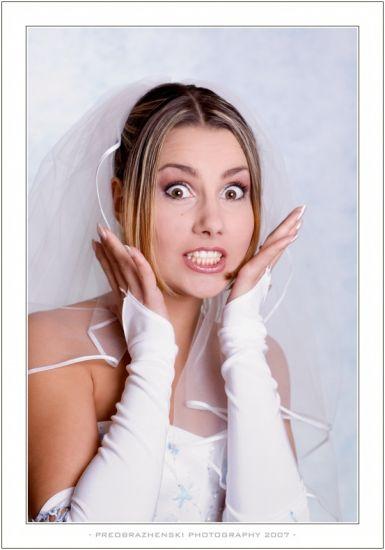 Невеста в шоке лучший подарок 55