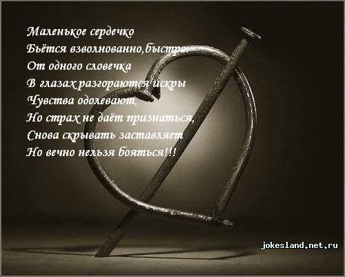 http://www.tuton.ru/pi/kartinki_smyslom/5.jpg