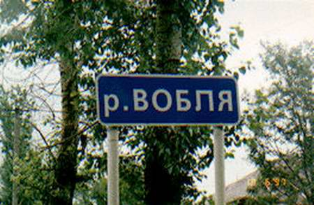 Очень прикольные названия населенных пунктов.