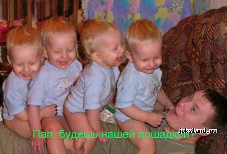 Ох уж эти дети!!!